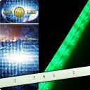送料無料 バイク用LEDテープ12連30cm 白ベース正面発光LEDテープグリーン1本 防水LEDテープ 切断可能なL...