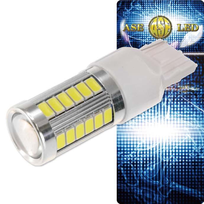 送料無料 33連 LED T20 7W シングル球 ホワイト1個 DC12V 24V対応 ウインカー テールランプ球 SMD as10394