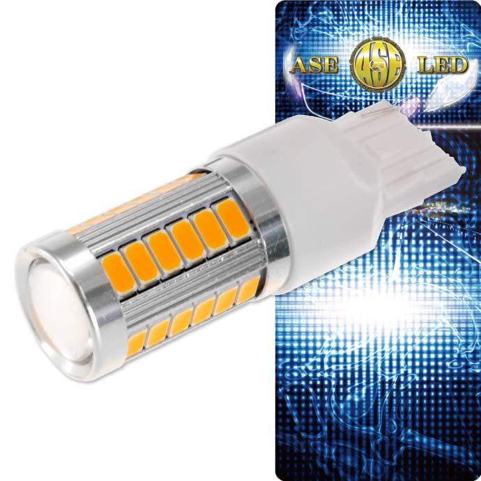 送料無料 33連 LED T20 7W シングル球 アンバー1個 DC12V 24V対応 ウインカー テールランプ球 SMD as10396