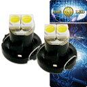 送料無料 2連 LED T4.2 バルブ メーターパネル球 ホワイト2個 LEDルーム メーターランプ球 パネル球 as11126-2 1