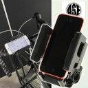 送料無料 自転車用スマートホンホルダー iPhone7など挟める自転車スマホホルダー 有ると便利自転車スマ...