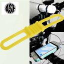 送料無料 自転車用マルチバンド黄 ヘッドライトやスマホ挟める iPhone7 自転車ライト用ゴムバンド 便利...