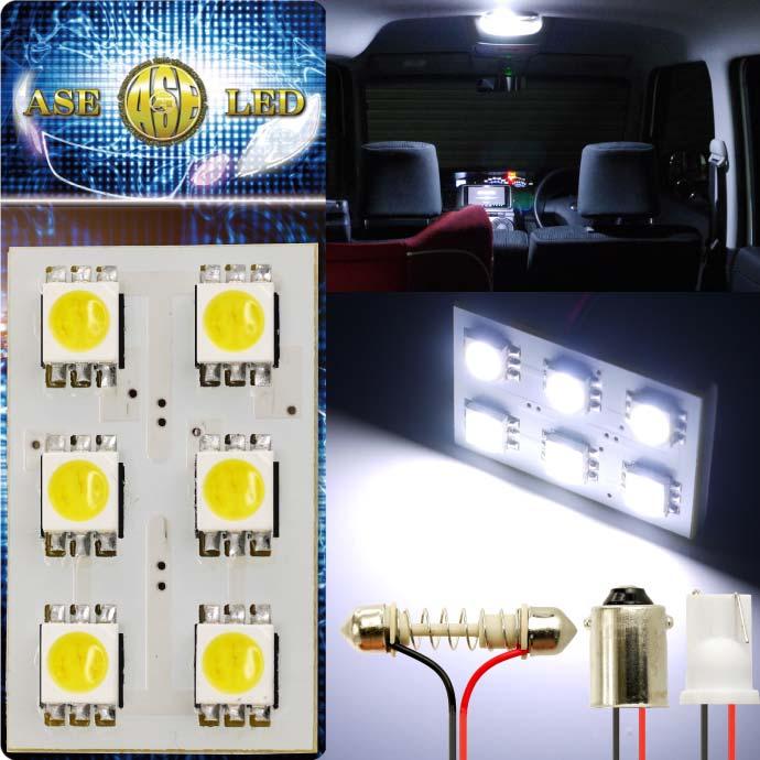 ライト・ランプ, ルームランプ  6LED T10 1 CROWN H20.2H24.12 GRS200GRS201GRS204 as33