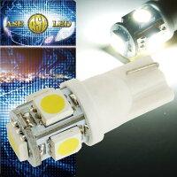 送料無料クラウンナンバー灯T105連LED砲弾型ホワイト1個CROWNアスリートH24.12〜H27.5GRS210/GRS211前期ライセンスランプas02