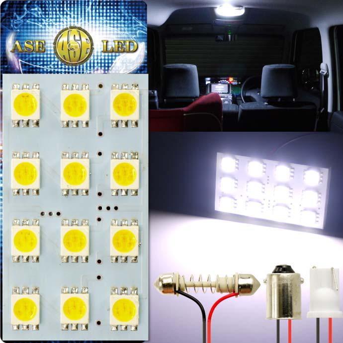 ライト・ランプ, ルームランプ  12 LED T1031mm 1 FIT H19.10 GE6GE7GE8GE9 as35