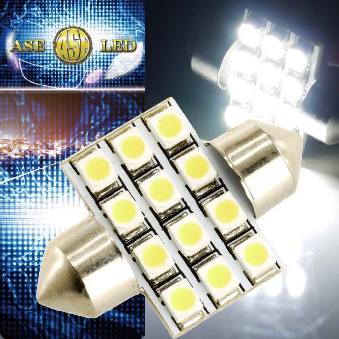 ライト・ランプ, ルームランプ  12 LED T1031mm 1 FIT H19.10 GE6GE7GE8GE9 as58