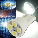 送料無料 ノート ナンバー灯 T10 LEDバルブ 4連 ホワイト 1個...