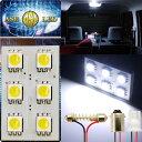 送料無料 ヴィッツ ルームランプ 6連 LED T10 ホワイト1個 VI...