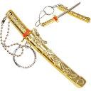 送料無料 キーホルダー 神龍刀11cm 金 日本製 お土産プレゼントに最適 刀のキーホルダー ms139