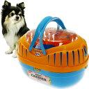 送料無料 ミニプチキャリー 橙青 ペット用バッグ ハードtype ペット用品 お出かけに便利なキャリーバッグ Fa5308 その1