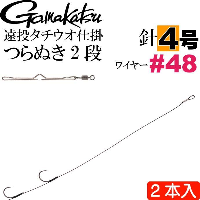 フィッシング, フック・針  2 TU163 4 48 Gamakastu 42398 Ks278