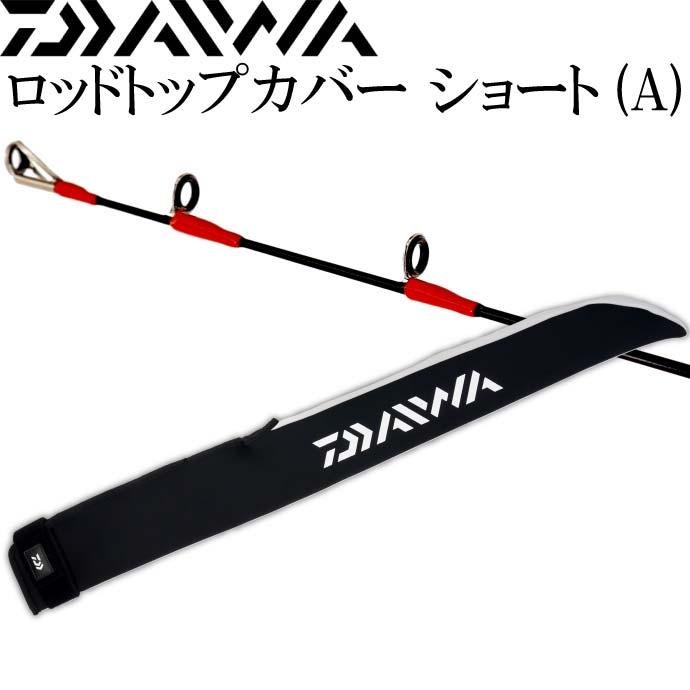 バッグ・ケース, ロッドケース  759cm DAIWA Ks166