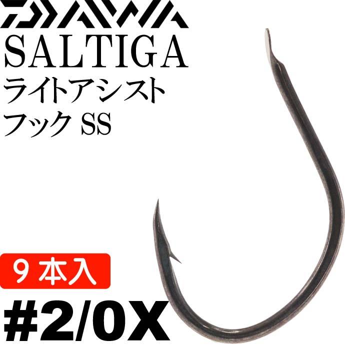 ルアー・フライ, ハードルアー SS 20X 9 DAIWA SALTIGA Ks509
