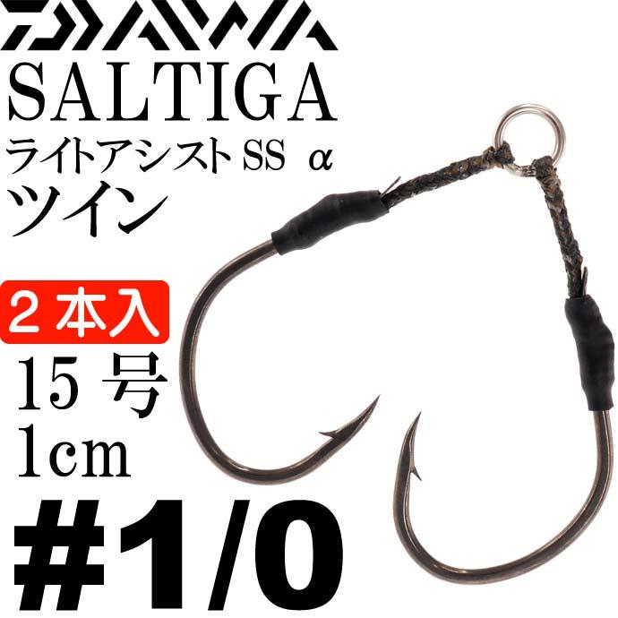 ルアー・フライ, ハードルアー SS () 1cm 10 DAIWA SALTIGA Ks483