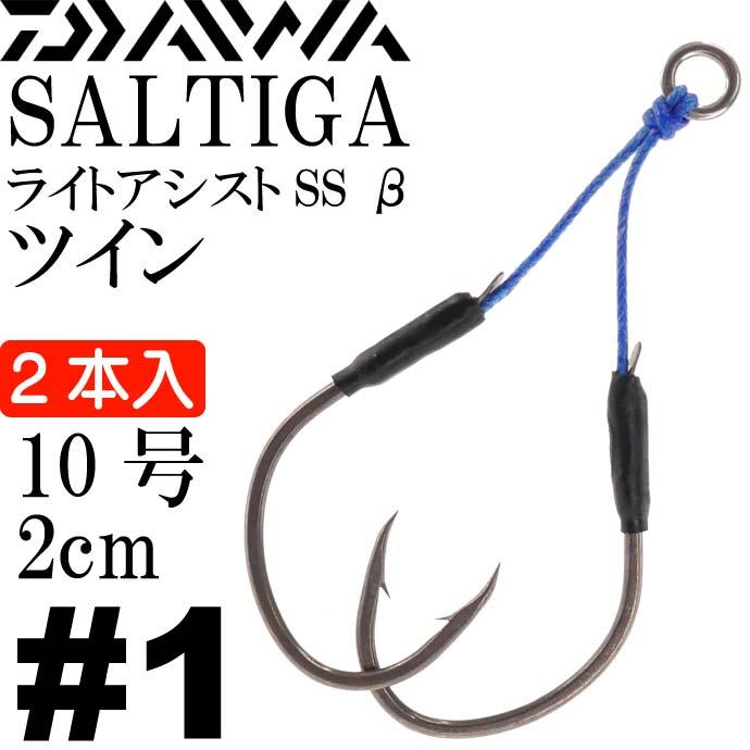 ルアー・フライ, ハードルアー SS () 2cm 1 DAIWA SALTIGA Ks496