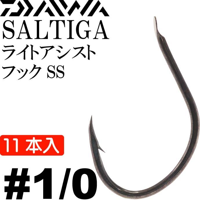 ルアー・フライ, ハードルアー SS 10 11 DAIWA SALTIGA Ks505
