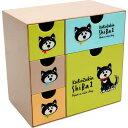 送料無料 黒頭巾柴わん 引き出しいっぱいチェスト 小物入れ CHE5 キャラクターグッズ おもちゃ箱 収納ボックス Sk1589