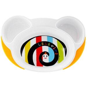 送料無料 しましまぐるぐる ランチプレート お皿 WP7 キャラクターグッズ スプーンで食べ物すくいやすいお皿 Sk532