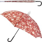 送料無料 スルット傘 鳥と花柄 迷惑かけない水濡れ防止傘 傘を畳んでから傘に付いた水が人や物に付かないためのカバー付 Yu051
