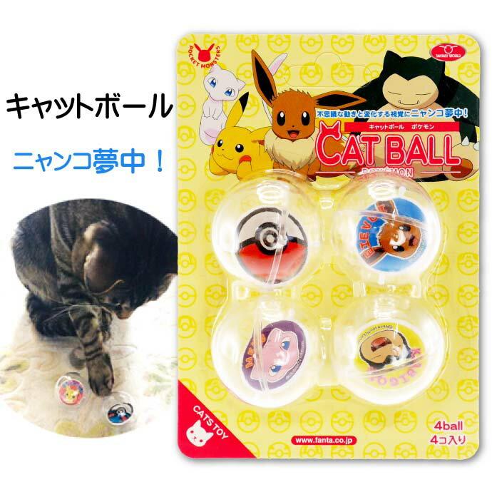 おもちゃ, その他  PK-CB4 Fa327