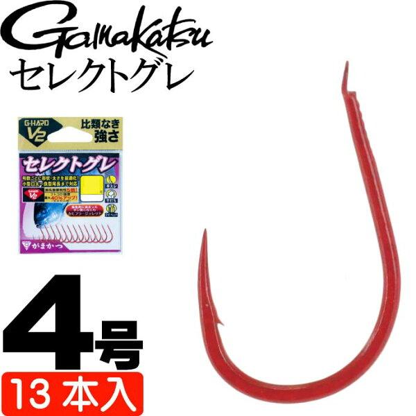 がまかつG-HARDV2セレクトグレ687334号13本グレ針gamakatsu釣り具磯釣りフカセ釣り針Ks989