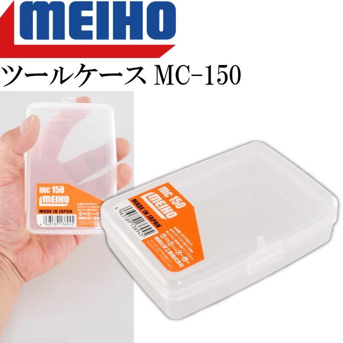 バッグ・ケース, タックルボックス  MC-150 MEIHO Ks803