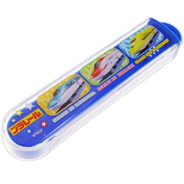 送料無料 プラレール 子供用スライド式歯ブラシケース TBC4 キャラクターグッズ 子供用お泊り歯ブラシ用ケースのみ Sk872