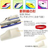 新商品プラレール新幹線N700ダイカットランチボックスLBD2Sk215