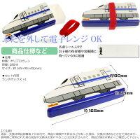 送料無料プラレール新幹線N700ダイカットランチボックスLBD2キャラクターグッズプラレール弁当箱ランチボックスカワイイ弁当箱Sk215