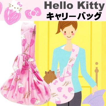 送料無料 ハローキティ フリースペットスリングバッグ FPSB1 キャラクターグッズ ペット用品 キティ キャリーバッグの様な感じ Skp10