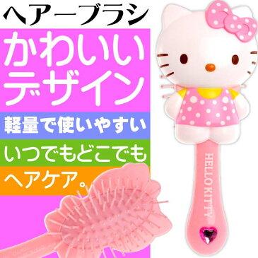 送料無料 ハローキティ HelloKitty ダイカット ヘアーブラシ ピンク キャラクターグッズ キティのヘアブラシ ブラッシングのためのくし Un016