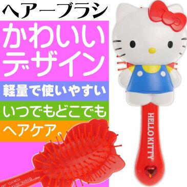 送料無料 ハローキティ HelloKitty ダイカット ヘアーブラシ レッド キャラクターグッズ キティのヘアブラシ ブラッシングのためのくし Un017