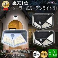 LEDソーラーガーデンライト太陽電池