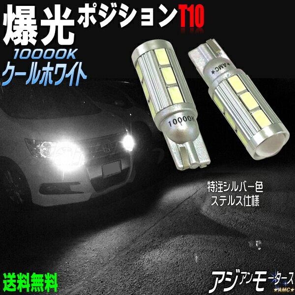 ライト・ランプ, ヘッドライト  FIT GK GP GE GD LED T10 11W 2 10000K T16 AMC yys