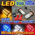 新型LEDは、発光点が従来の2倍です