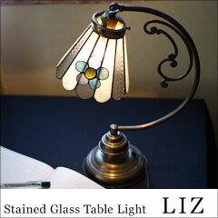 【3月末入荷】ステンドグラス テーブルライト LIZ リズ 日本製 ハンドメイド 手作り ブル…