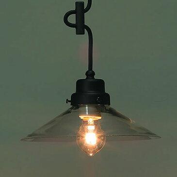 ペンダントライト GLF-3226 後藤照明   照明器具 照明 天井照明 ペンダント ライト ガラス 日本製 E26 LED 1灯 エジソン電球 長さ調整 ダイニング 玄関 トイレ キッチン 和室 おしゃれ 北欧 アンティーク レトロ インダストリアル 一人暮らし