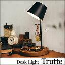 デスクライト テーブルライト Trutte トリュテ LT-1125