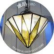 ペンダントライト ステンドグラス アンティーク レトロ LED対応 長さ加工 1灯 天井照明 送料無料 ハンドメイド 日本製 真鍮 ダイニングテーブル キッチンカウンター 玄関 トイレ 60W お洒落 店舗 琥珀 こはく