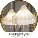 【クーポンで5%OFF】 ペンダントライト Beads Pendant Lamp ビーズペンダントランプ 2灯タイプ 子供部屋/寝室/ワンルーム用 天井照明 LED対応 120W 2色 ホワイト ミックス プルスイッチ付 西海岸 アジアン リゾート