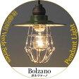 ペンダントライト 後藤照明 日本製 アンティーク レトロ 大正 モダン 天井照明 ダイニング リビング キッチン 玄関 トイレ 階段 インテリア 60W LED対応 Bolzano ボルツァーノ GLF-3339