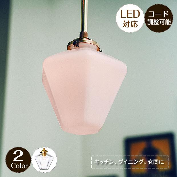 天井照明, ペンダントライト・吊下げ灯  Philia LT-3805 2 1 LED