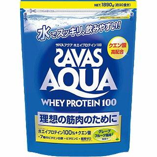 送料無料(※沖縄除く)[ZAVAS]ザバスアクアホエイプロテイン100 Gフルーツ(90食分)(CA1329)(00)