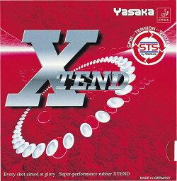 【メール便可】[YASAKA]ヤサカ裏ソフトラバー【黒】エクステンド(B43)(90)