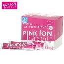 ピンクイオンPINKIONIM2001(スティックタイプ30包入)(1103)
