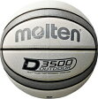送料無料(※沖縄除く)[molten]モルテンアウトドアバスケットボール(B7D3500)(WS)ホワイト×シルバー