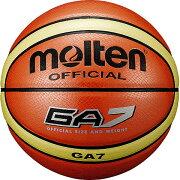 モルテン バスケットボール オレンジ