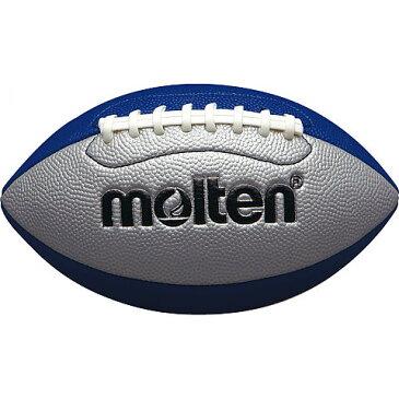 [molten]モルテンフラッグフットボールミニ(Q3C2500SB) シルバー×ブルー