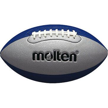 [molten]モルテンフラッグフットボールジュニア(Q4C2500SB) シルバー×ブルー