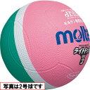 [molten]モルテンドッジボール軽量1号球小学校低学年用ライトドッジ(SLD1MP)MPピンク×緑